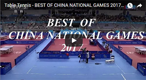 Best Of China National Games 2017