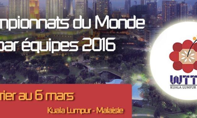 Championnats du Monde 2016